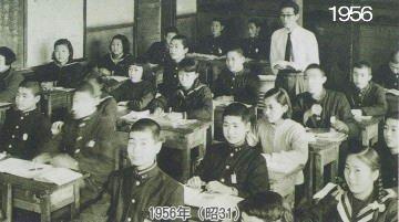 1956年(昭和31年)