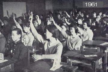 1961年(昭和36年)