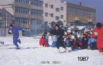 年 昭和 1987